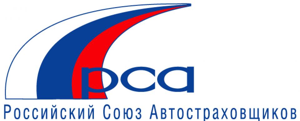 rossijskij-soyuz-avtostrahovshhikov